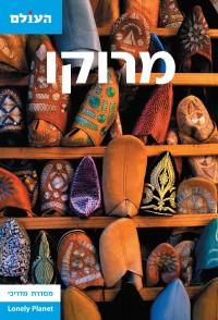 מדריך בעברית SSP מרוקו