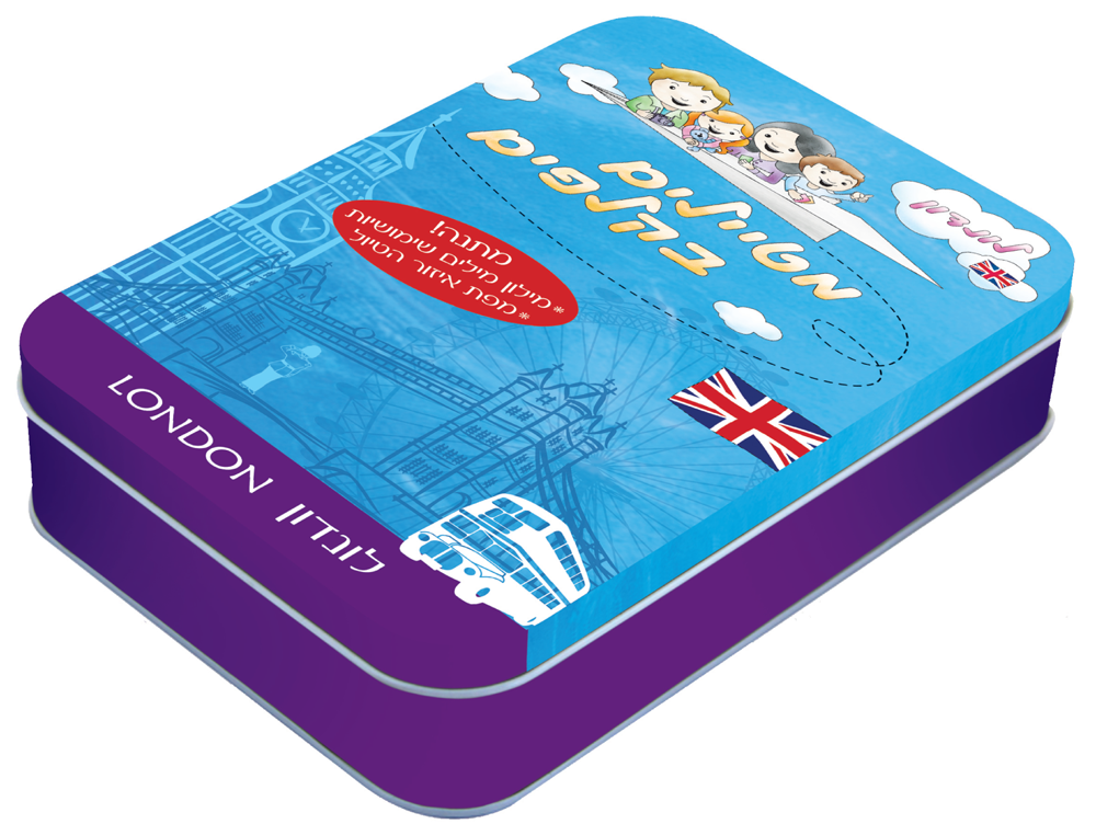 London Traveling with Cards