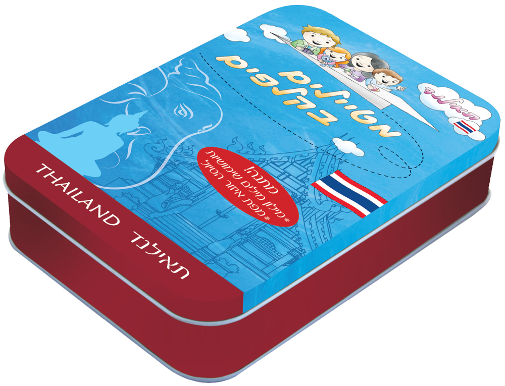 Thailand Traveling with Cards