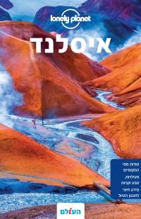 מדריך בעברית SSP איסלנד