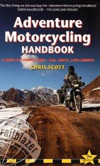 מדריך באנגלית TB רכיבה הרפתקנית באופנוע