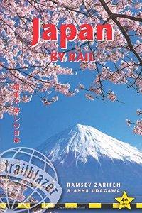 מדריך באנגלית TB יפן ברכבת