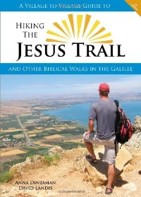מדריך שביל ישו וילאג' טו וילאג' 3