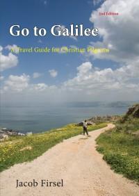 מדריך באנגלית VV הגליל - מדריך לצליינים