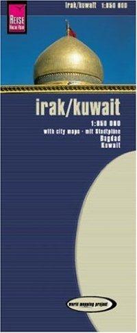 עיראק וכוויית
