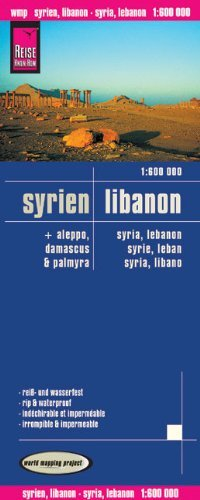 מפת סוריה ולבנון וורלד מפינג פרוג'קט