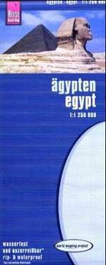 מפה WM מצרים