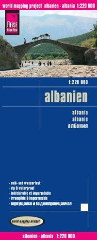 מפה WM אלבניה