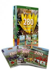 מדריך בעברית glr 280 מסלולי פריחה צבעוניים – סדרה בת 3 כרכים