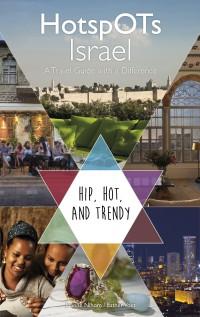 מדריך באנגלית otr ישראל הוטספוטס